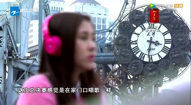 独播:陈冰领小二班呐喊助威张碧晨 独特张式唱腔演绎经典人气暂领跑截图
