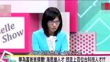 台湾媒体:华为的海思比台湾联发科晚9年成立!现在超越联发科!