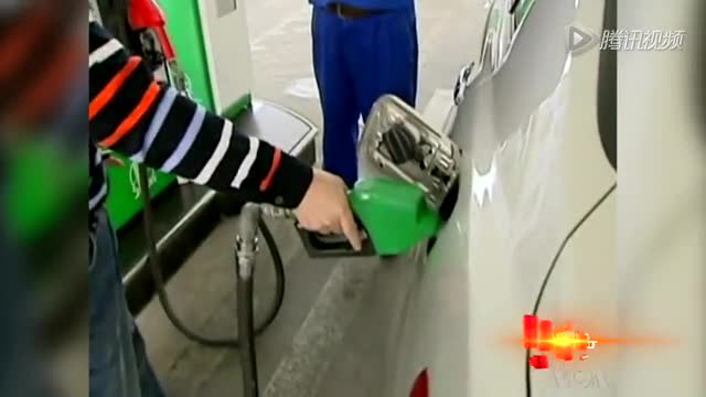 明起90号汽油每升下调0.39元 创年内最大跌幅截图