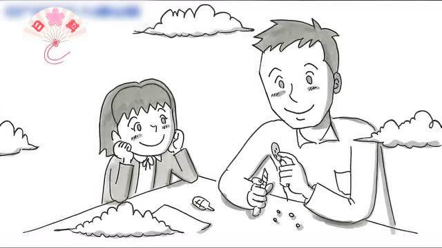 爸爸与女儿 手绘