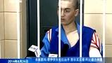 19岁男子杀害大毛拉
