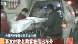 实拍台湾巴士失控滑下山谷 乘客被甩车外
