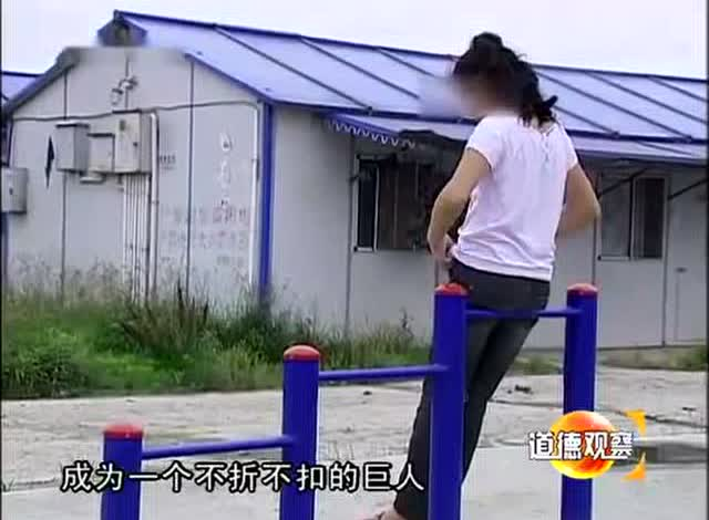两米美女巨人_真人真事!农村14岁女巨人,身高2米多不敢出门怕被人耻笑!