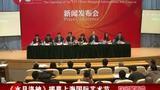 《水月洛神》揭幕上海国际艺术节