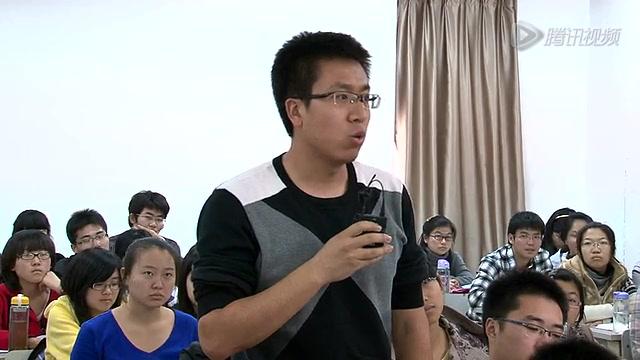 东北财经:会计职业道德概说