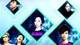 华语群星 - 第二十一届东方风云榜颁奖盛典 [宣传片]