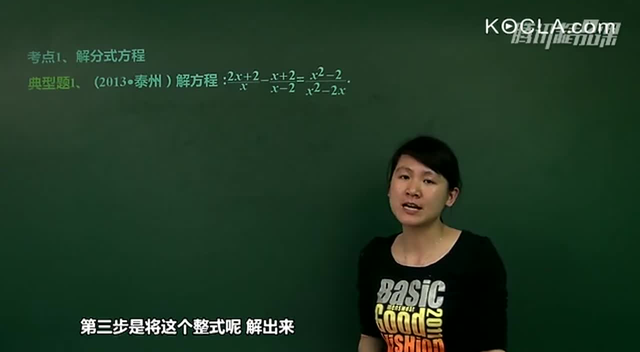 分式-数学知识点专题