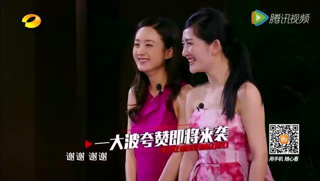 何炅和赵丽颖重现花千骨虐恋遭吐槽,谢娜站出来反对图片