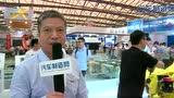 上海德梅珂汽车装备制造有限公司 研发部执行总监 潘峰 先生 (48播放)