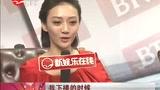 《老房有喜》15周年 赵薇苏有朋戏中似清新初恋