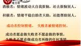 隆力奇官网高榕成功八大心态qq2252990433