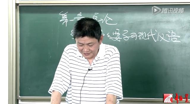 汉语言文学 现代汉语
