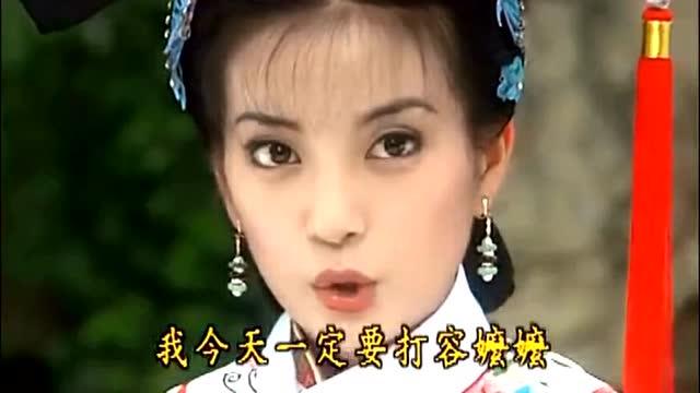 新还珠小燕子扮演者 李晟图片