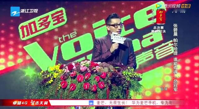 独播:张碧晨胜帕尔哈提夺冠 汪峰连续两季带出亚军章子怡发微博挺男友截图