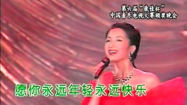 汤灿祝福祖国的歌曲