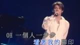 陶喆 - 沙滩+Over The Rainbow(Live)