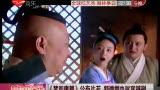 《梦回唐朝》公布片花 郭德纲也玩穿越剧