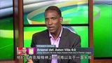 ESPN专家:范加尔前程未卜 阿斯顿维拉失败已成定数图标