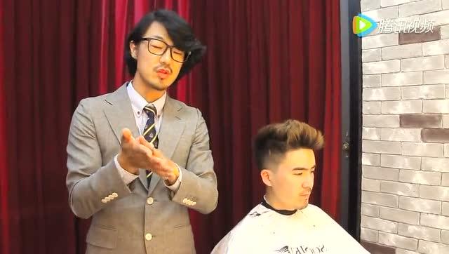 教程!男生飞机头是怎么剪出来的?