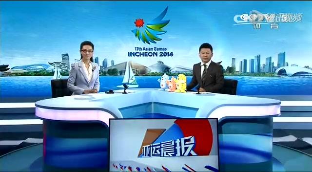 女排世锦赛 中国横扫克罗地亚提前晋级截图