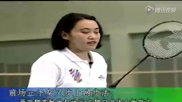 张昆生妻子肖杰 曾拍羽教学片教打羽毛球截图
