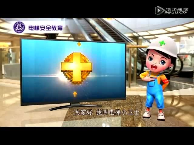 视频预览图
