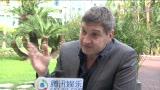 戛纳专访《锈与骨》编剧托马斯・贝缔甘