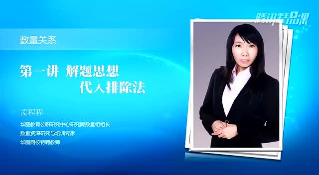 2015年辽宁省公务员考试基础精讲班联报(辽宁分校)