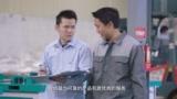 锐匠机械企业宣传片中文版 (24播放)