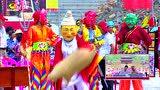 湖南新化傩文化国际研讨会开幕式演出经视直播视频