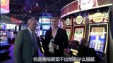 一位天才发现老虎机漏洞,指挥一拨人横扫赌场,老板欲哭无泪!
