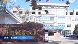 枣庄:以办证为名 特大电信诈骗案告破