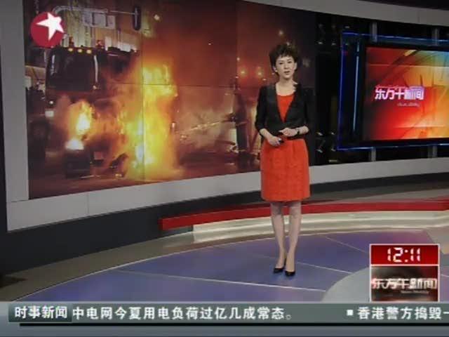 京城阔少王烁当街动枪被公诉