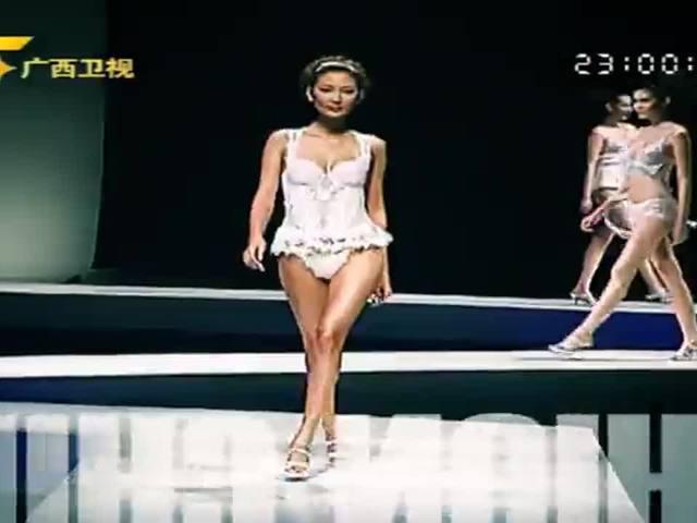 【111116】《时尚中国》:昕薇平面模特大赛 全国总决赛