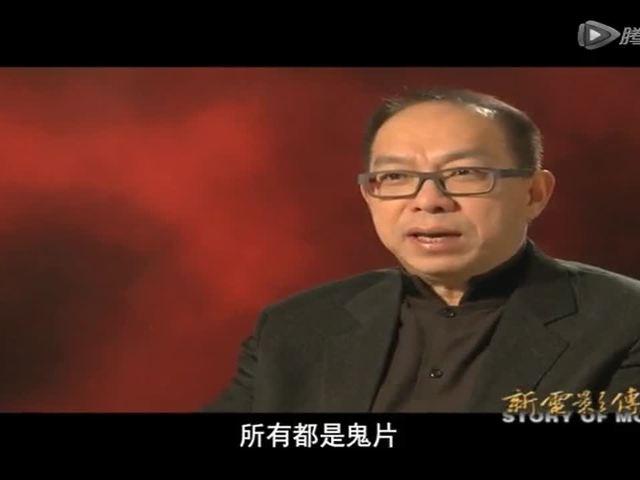 新电影电影香港传奇马楚成-v电影-3023教练-.韩国三级和视频偷情是哪个导演图片