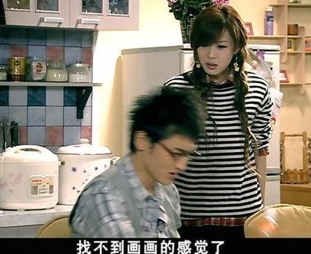 爱情公寓 04