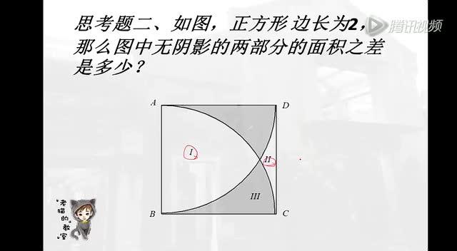 数学圆和扇形