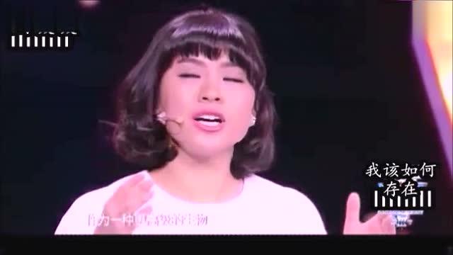 北大高材生刘媛媛演讲