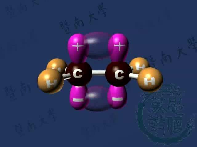 乙烯π键的结构.mp4