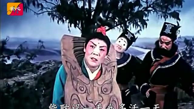小苍电影_曲剧电影《卷席筒》小仓娃我离了登封小县