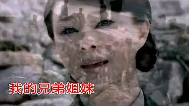 祖海- 再唱为了谁.