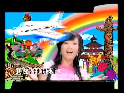 中国是我家 (ktv版)