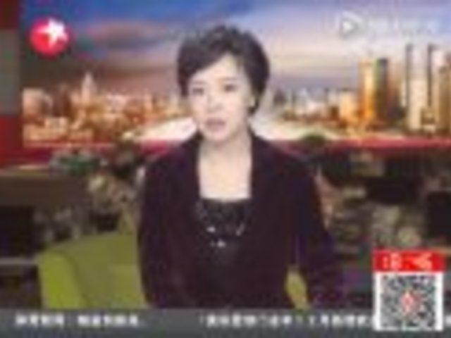 北京快播传播淫秽物牟利案今开庭