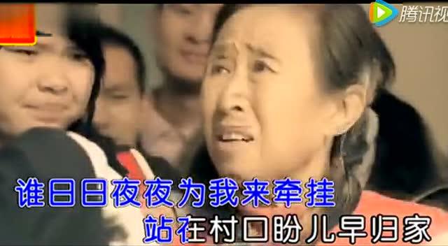王不火-亲爱的妈妈