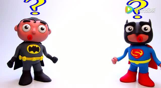 蝙蝠侠大战超人橡皮泥版 创意橡皮泥定格动画集锦