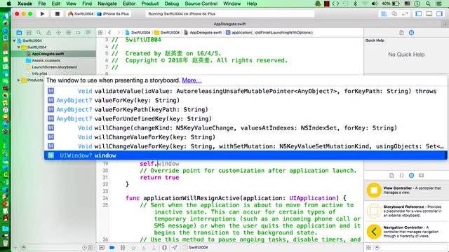 千锋ios培训开发学生swiftui4:ios作用控制器的教程优秀视图ppt展示图片