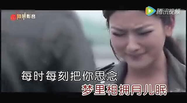 曹越- 若有缘再相见 [mqms]