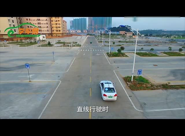 科目三路考之直线行驶技巧视频!