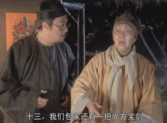 """猪肉《九品芝麻官》周星驰的关头在紧急电影拿出了""""尚双汇老妈分割v猪肉图片"""