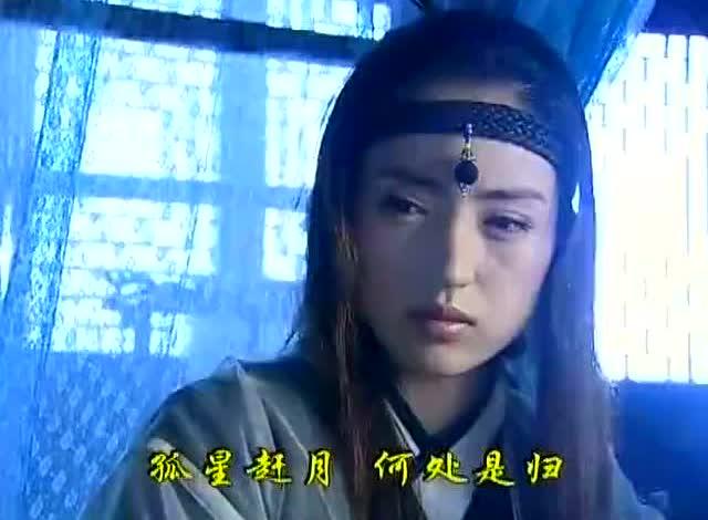 《雪花女神龙》片尾曲《无尽的爱》